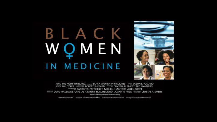 black-women-in-medicine-2-e1471980391334