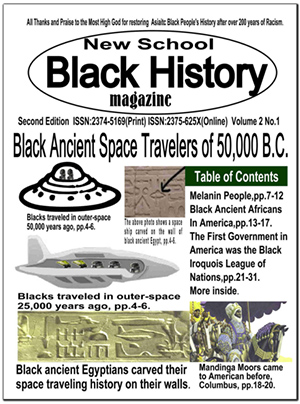 new_school_black_history_magazine